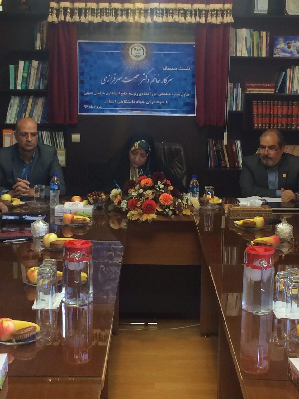 معاون استاندار از جهاد دانشگاهي استان بازديد كرد.
