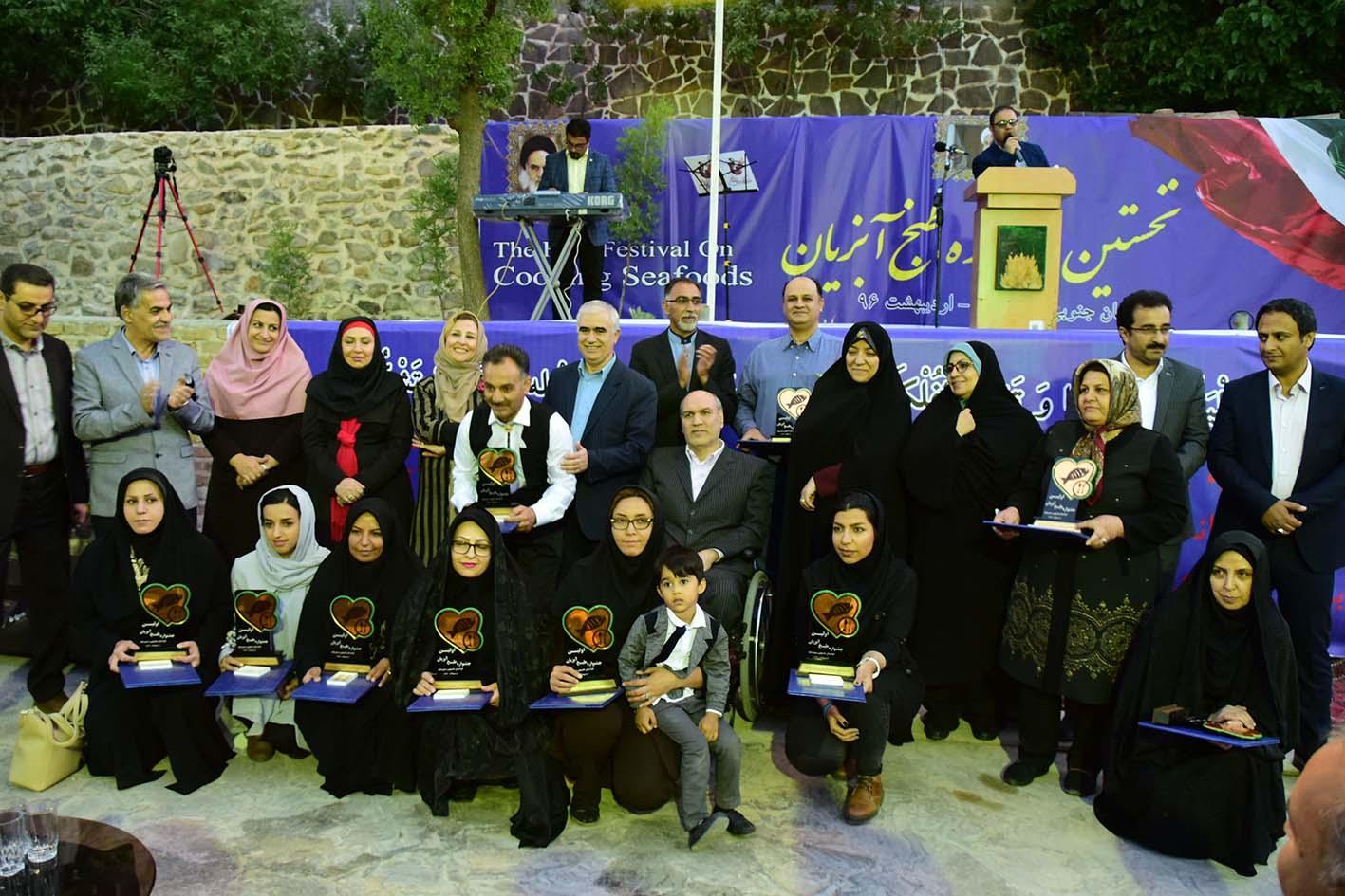 اولين جشنواره طبخ غذاي آبزيان برگزار گرديد